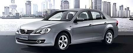 Volkswagen Bora para el mercado chino