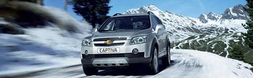 Chevrolet Captiva en la nieve