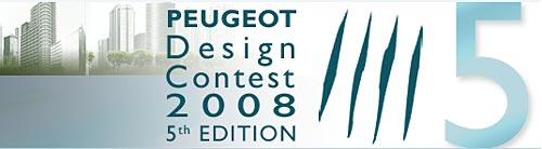 Concurso de Diseño de Peugeot 2008