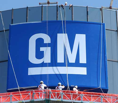Headquarters de GM en Detroit