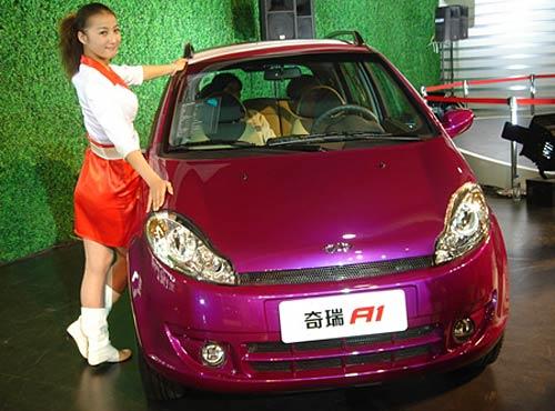 Chery A1 en el Salón de Shangai