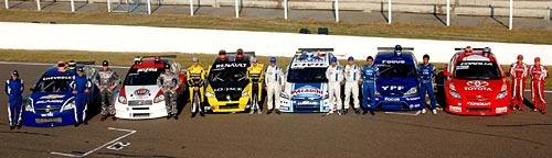 Presentación de equipos oficiales de TC 2000 - Foto: TC2000.com.ar