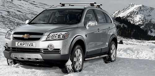 Chevrolet Captiva XTREME