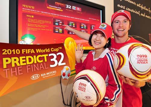 Kia te lleva gratis al Mundial de Sudáfrica