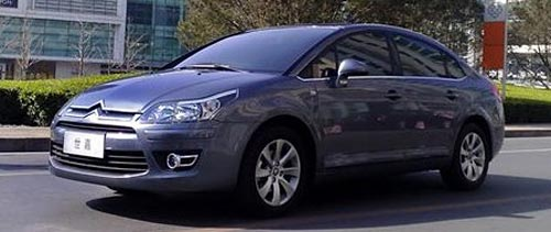 Restyling del Citroën C4 Sedán hecho en China