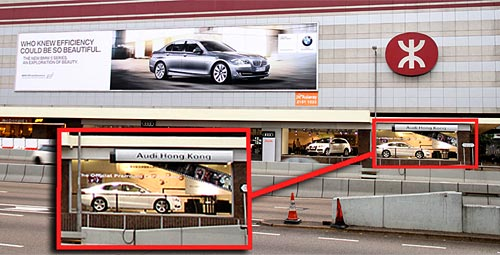 Vía pública de BMW sobre un concesionario Audi en Hong Kong - Foto: Jalopnik
