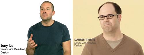 Ive y Tibbits, el de Apple y el de Mediocrity.