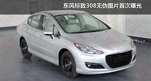 Peugeot 308 sedán chino -  Foto Auto 163.com