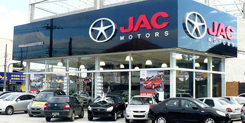 Concesionario JAC en Brasil