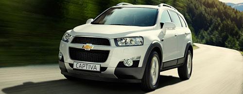 Nueva Chevrolet Captiva