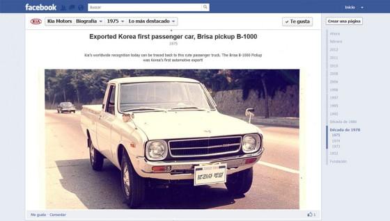 Nueva página de Kia Motors en Facebook.