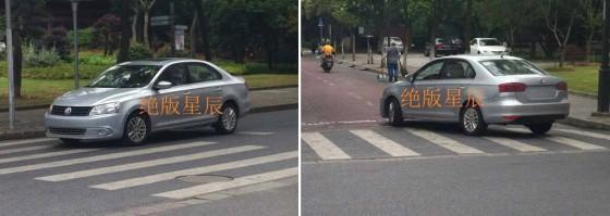 El nuevo Volkswagen Santana rodando por China.