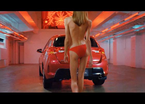 Polémico comercial de Toyota Japón para el Auris