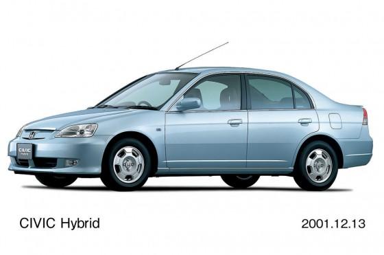 Honda Civic Hybrid de 2001.