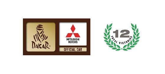 Mitsubishi será el vehículo oficial de la organización del Dakar 2013