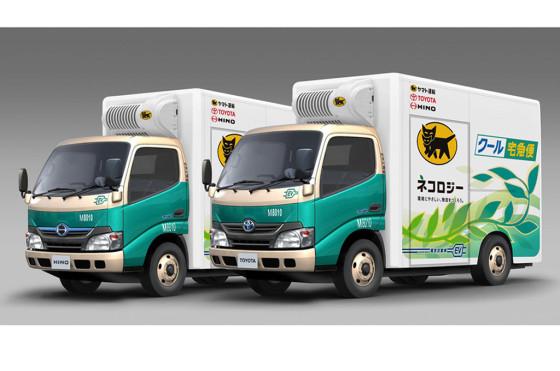 Toyota inicia pruebas con camiones eléctricos pequeños