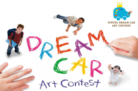 Toyota Dream Car Art 2013
