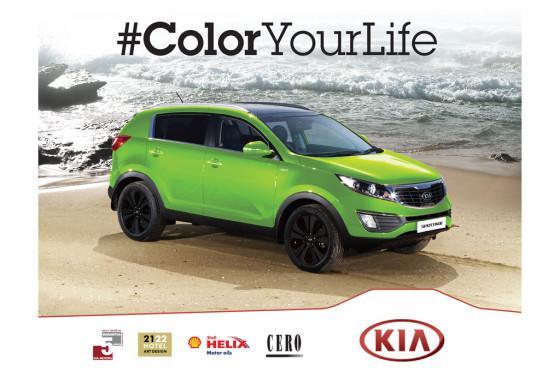 Kia Verano #ColourYourLife