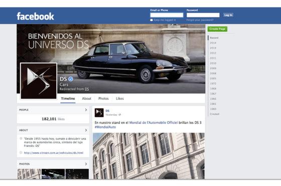 DS Argentina se presenta en las redes sociales