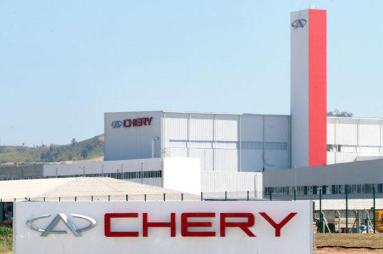 Planta de Chery en Jacareí