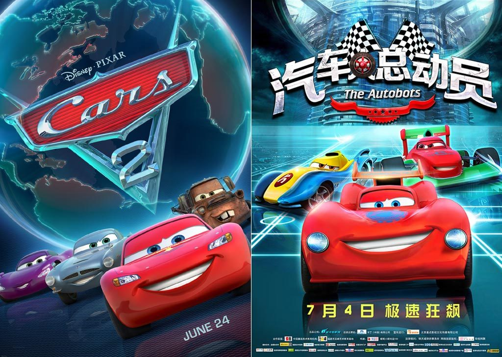 """Cars 2"" y ""The Autobots"""