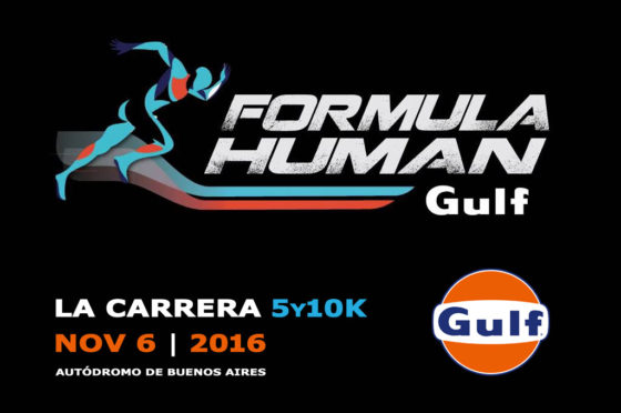 Fórmula Human by Gulf Oil