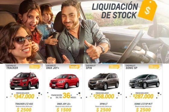 Argentina: Chevrolet liquida su stock en su tienda online