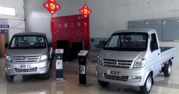 DFSK pick-up K01