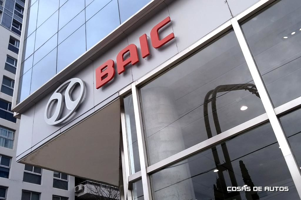 Showroom de BAIC
