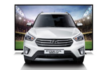 Hyundai Creta World Cup