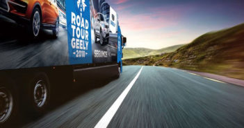 Geely Road Tour 2018