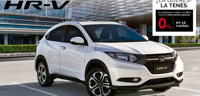 Honda también se sube a la ola: financia la HR-V con tasa 0% a 12 meses