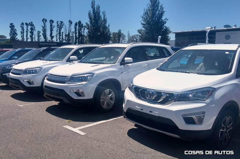 Changan - Car One Tortuguitas