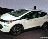 Salón de San Pablo: Chevrolet lanza su primer eléctrico en la región