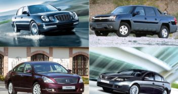 Autos para toda la vida, modelos que duraron poco