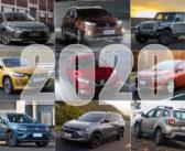A pesar de la crisis: los modelos que se lanzarán en 2020