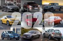 Lanzamientos modelos en 2020