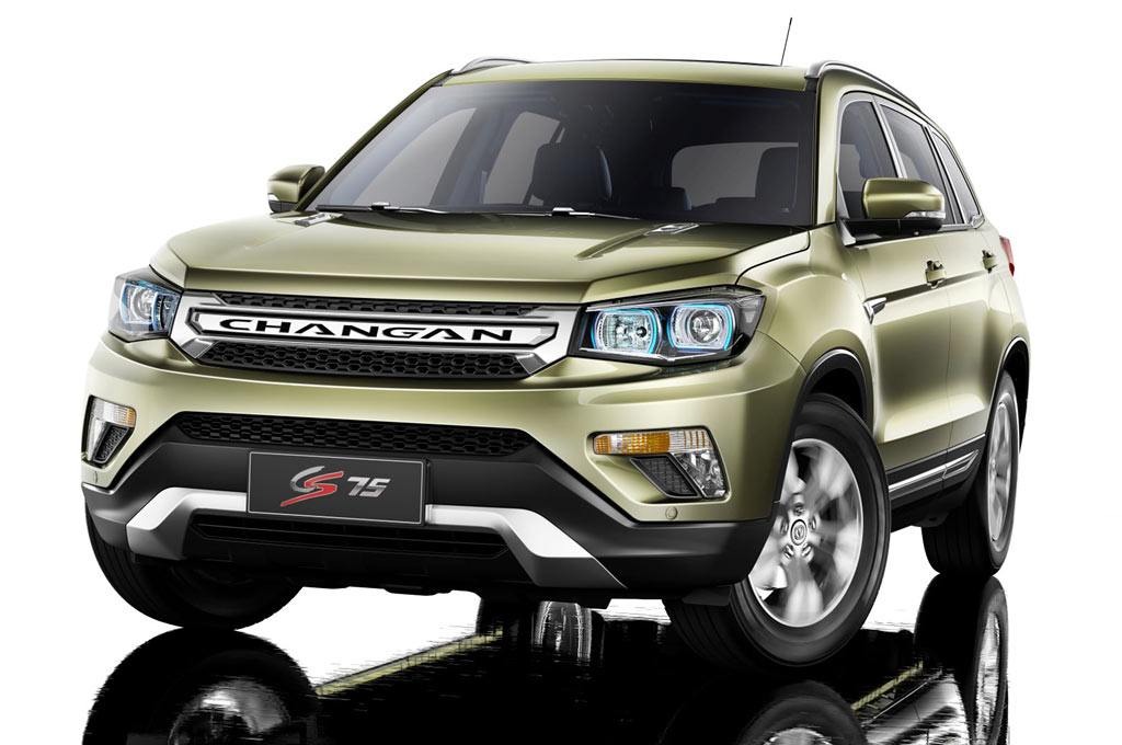 Changan CS75 AWD