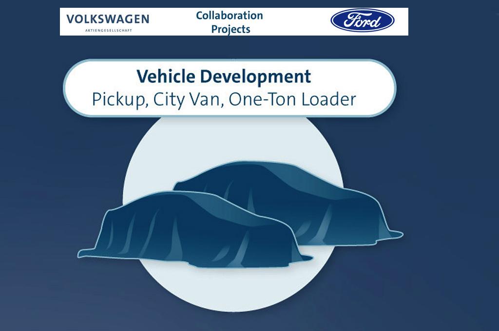 Alianza VW-Ford
